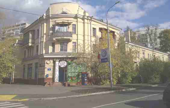 Москва. Ростокинская улица