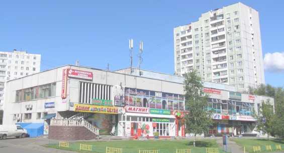 Москва. Район Бибирево. Белоозерская улица 11