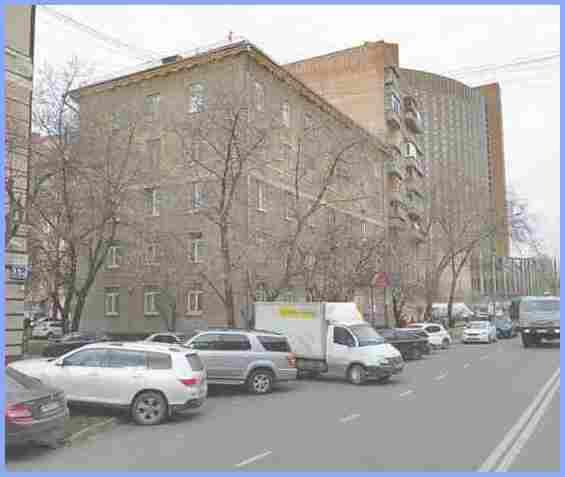 Москва. Ярославская улица