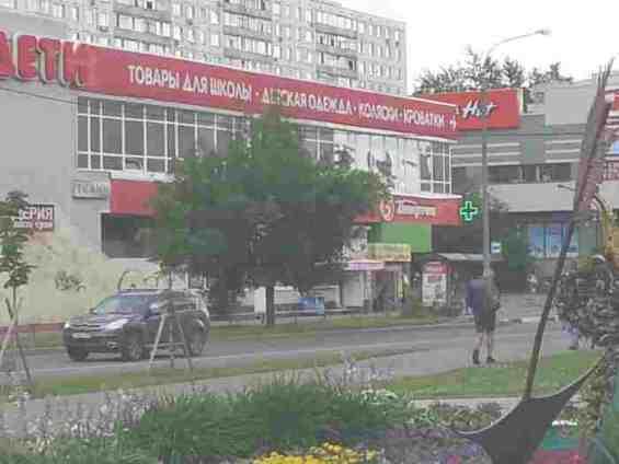 Москва. Магазин на улице Пришвина