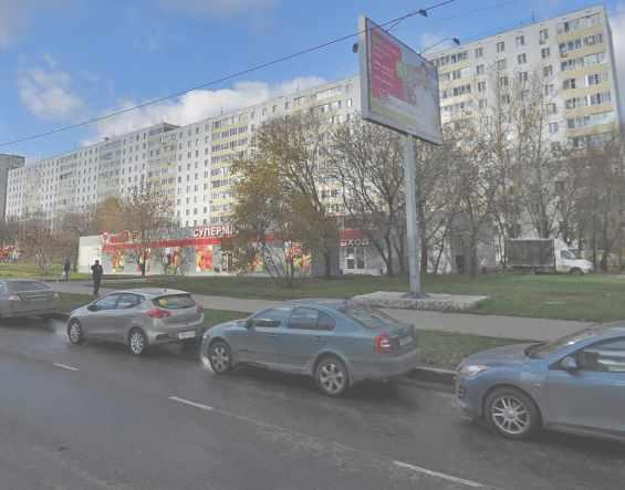 Москва. Бибиревская улица 17 Г