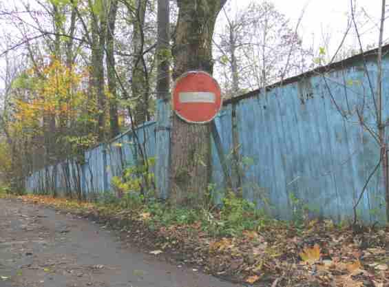 Хованская улица осенью