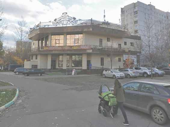 Москва. Улица Бестужевых 14 к1