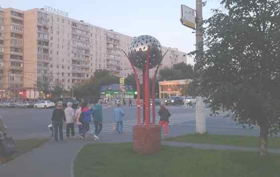 Район Отрадное. Улица Хачатуряна и улица Декабристов