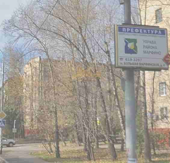 Улица Академика Комарова
