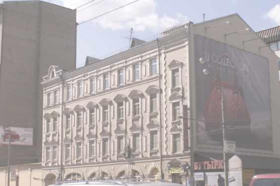 Бутырская улица д. 67 В начале ХХ века -- жилой дом. Сейчас административное здание